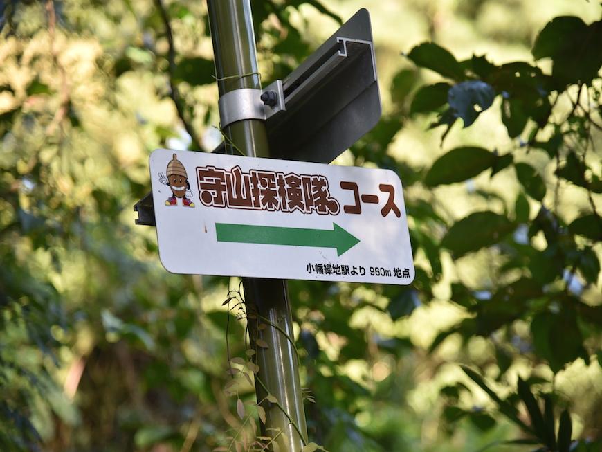守山探検隊コース_DSC_3697