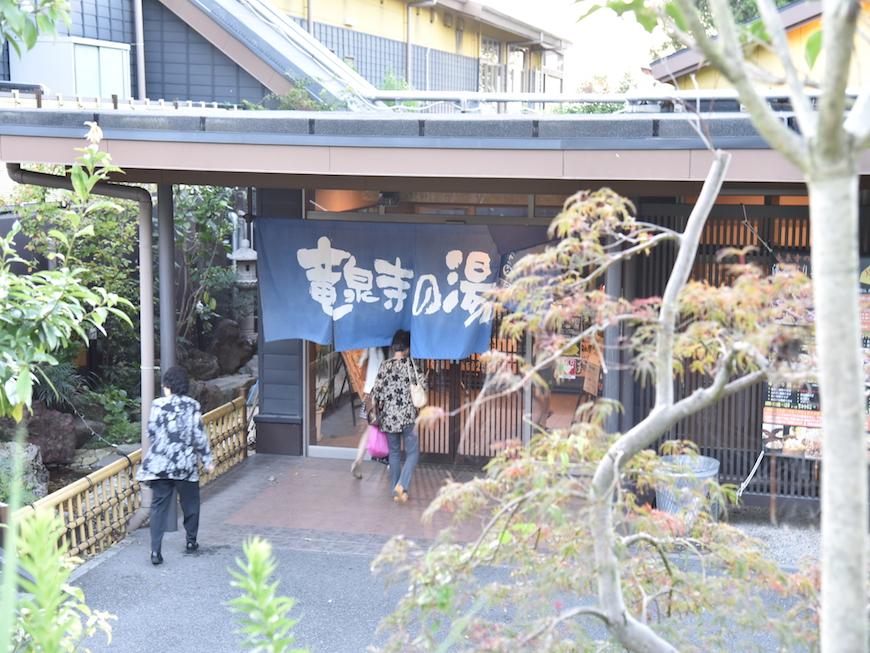 竜泉寺の湯に浸かりに行く人達_の看板DSC_3774