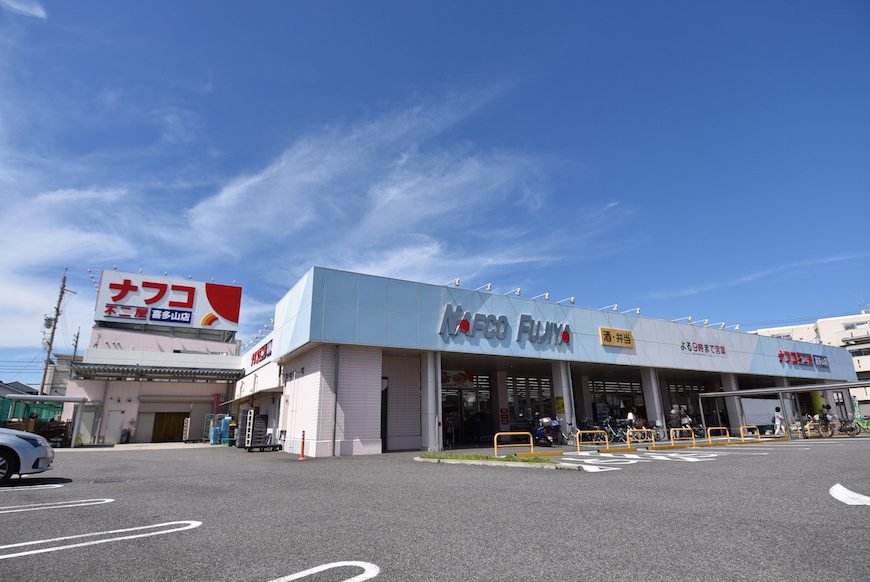 ナフコ不二屋喜多山店_DSC_4885