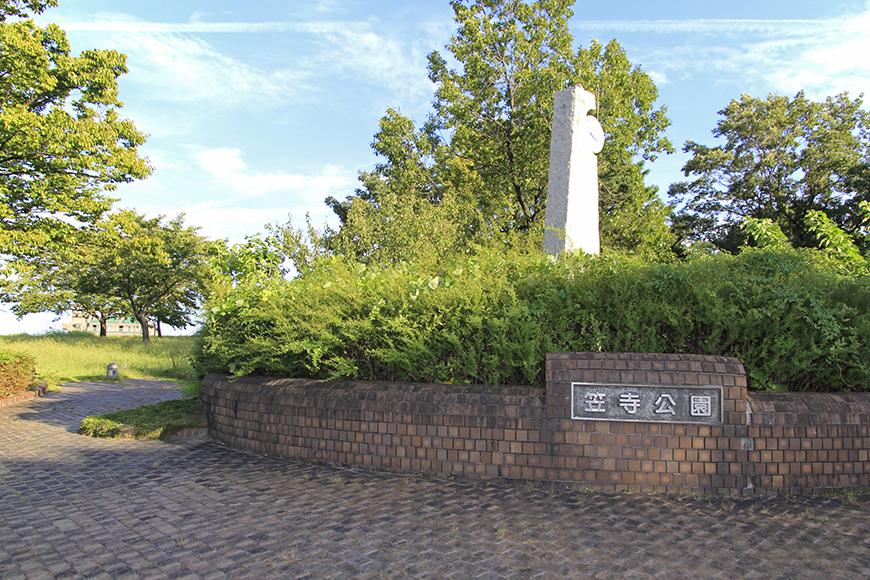 『ユニーブル笠寺』近くの笠寺公園です_MG_9694