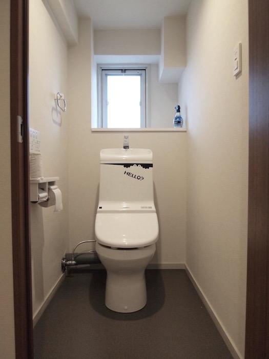 HELLO!おしゃれなトイレ