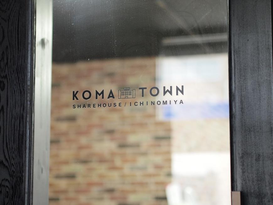 KOMA TOWN