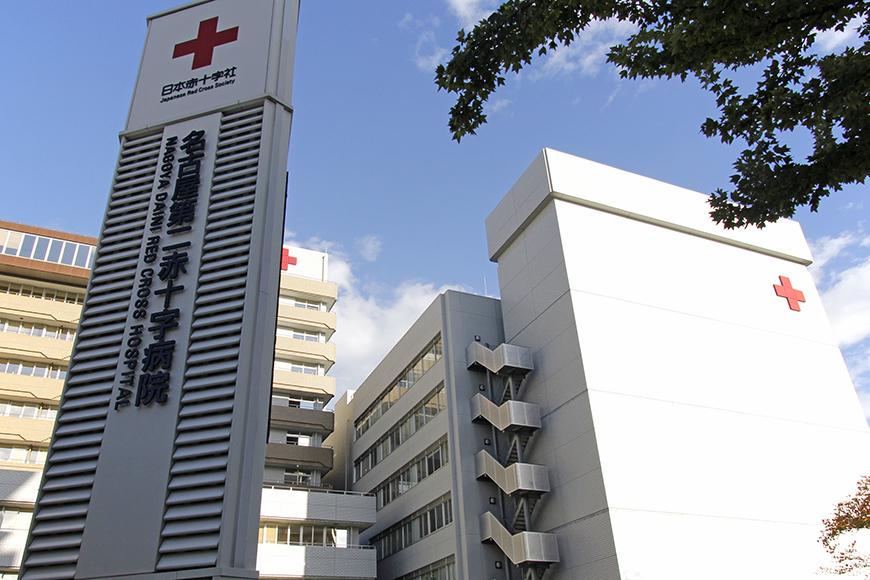 名古屋第二赤十字病院です_MG_9400