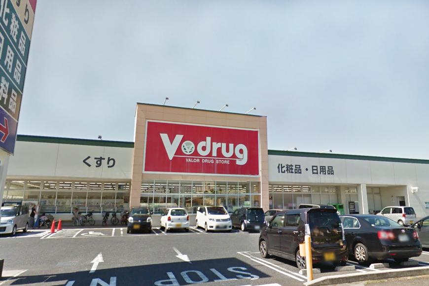 v-drug春日井小野店