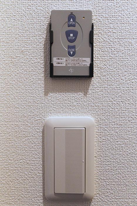 電動シャッターのリモコンです!_MG_9210s