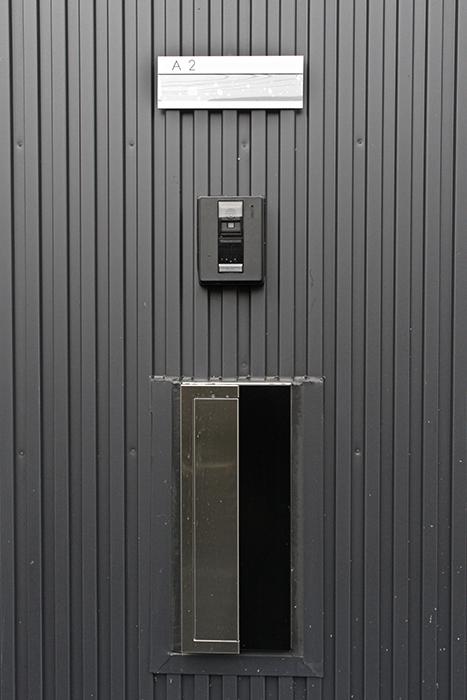A2号室のインターフォン、ポストです_MG_9260s
