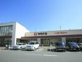ヤマナカ 則武店 車2分(950m)、徒歩12分(900m)