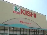キシショッピングセンター_清須店