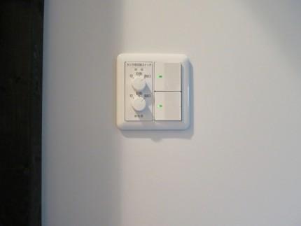照明、換気扇は自動センサーモードも。IMG_3928_rth
