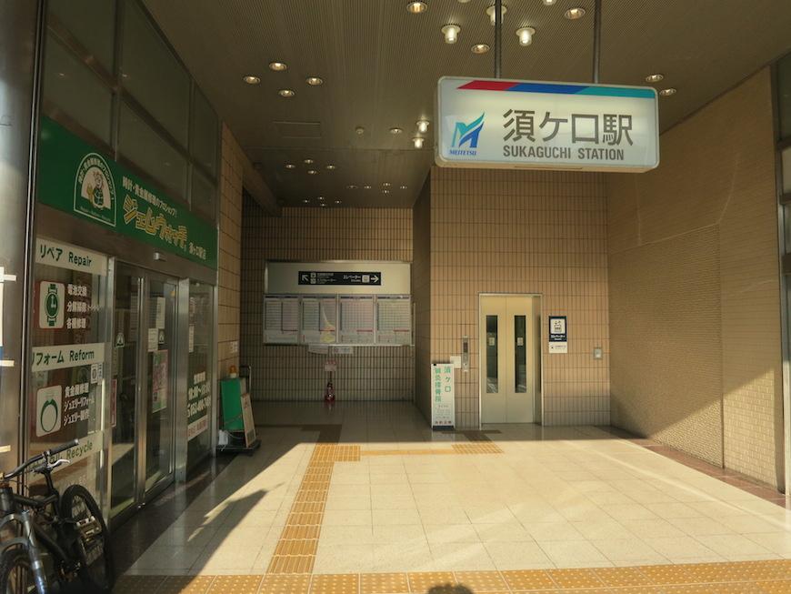 須ケ口駅の構内_IMG_4196