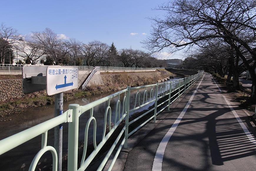 明徳公園・香流川ウォークコースです_MG_1764