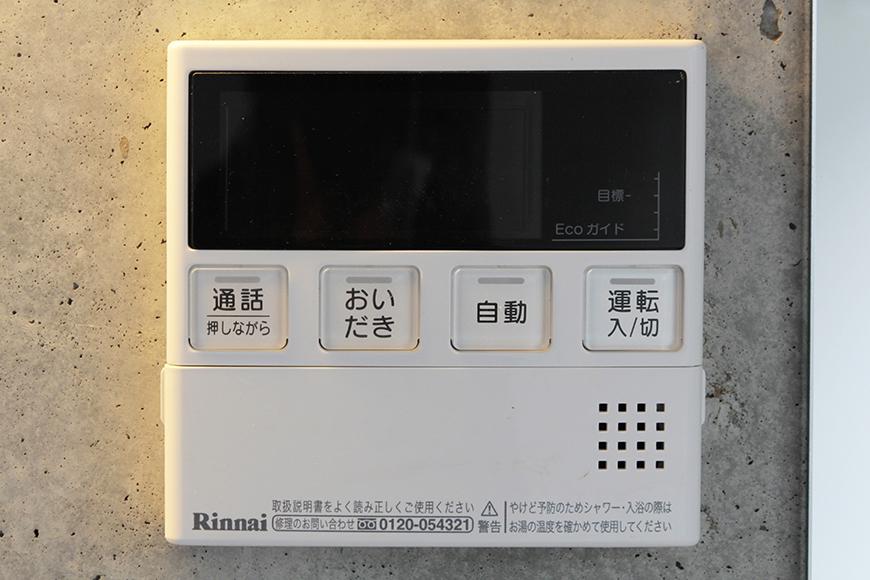 キッチンにあるコントロールパネルです_MG_2275