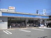 ローソン 本陣駅前 徒歩2分(150m)