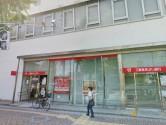三菱東京UFJ銀行_笠寺支店