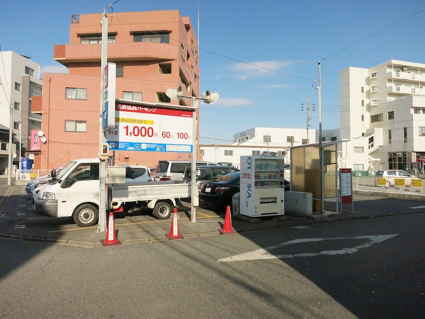 名鉄協商P 須ヶ口駅前第3_IMG_4182_rth