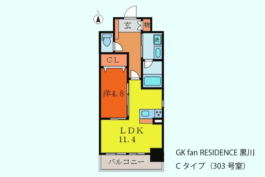 GKfanRESIDENCE_CType_303号室_間取図