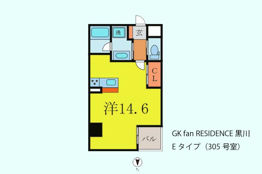 GKfanRESIDENCE_EType_305号室_間取図
