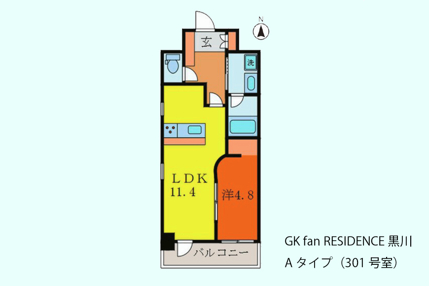 GKfanRESIDENCE_AType_301号室_間取図