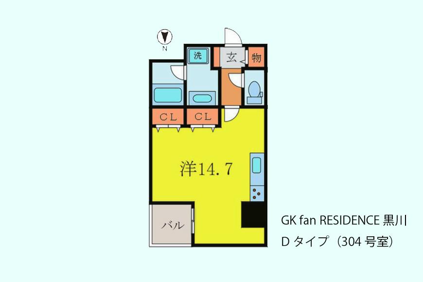 GKfanRESIDENCE_DType_304号室_間取図