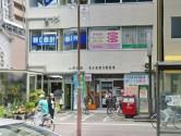 名古屋黒川郵便局