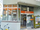 名古屋上社郵便局