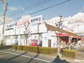 コノミヤコンツネ甚目寺店