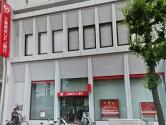 三菱東京UFJ銀行中村支店
