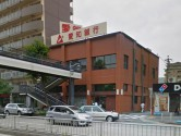 愛知銀行 桜山支店