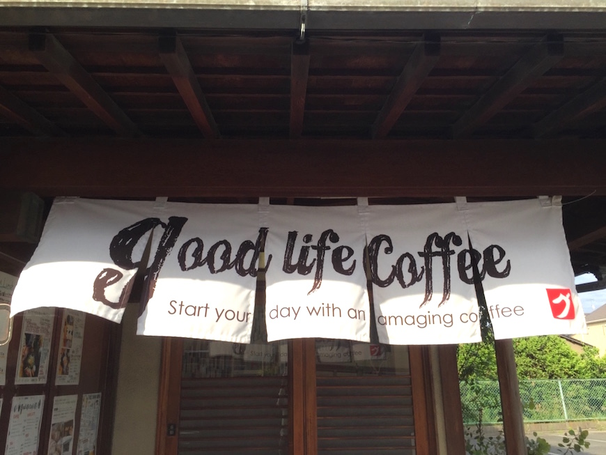 good life coffee 寺本店_0840_1024