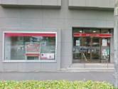 三菱東京UFJ銀行 石川橋支店
