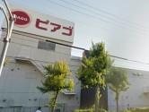 ピアゴ植田店