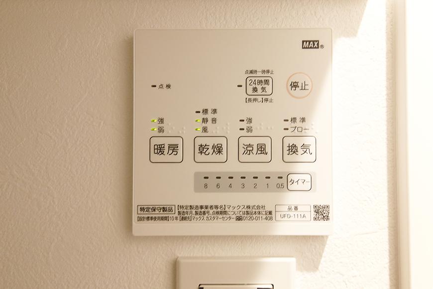 浴室乾燥機暖房機付きが嬉しいです♪_MG_8365