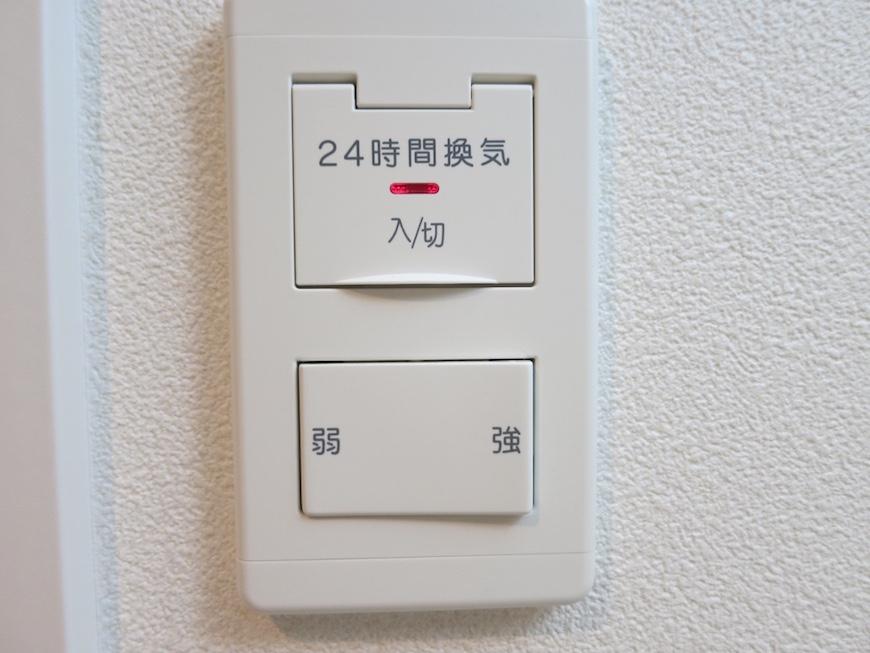 46:浴室換気システム_5064_1024
