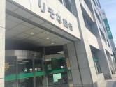 りそな銀行名古屋支店00000000000000312934_0000001529_1