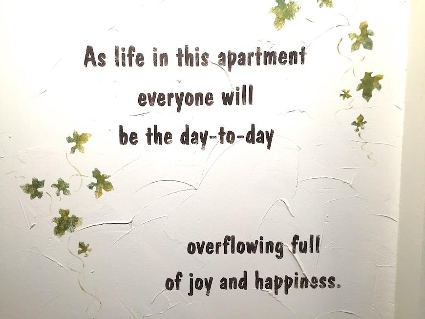人々の暮らしに喜びが溢れるだろう_0933