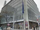 みずほ銀行 名古屋支店