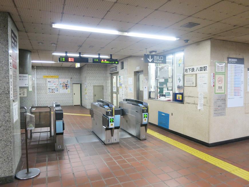 地下鉄東山線:八田駅の改札口_IMG_5379_rth