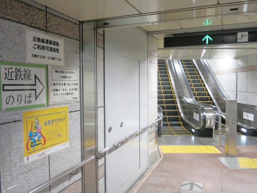 地下鉄東山線:八田駅の地下通路からの近鉄線への連絡通路です_IMG_5385_rth