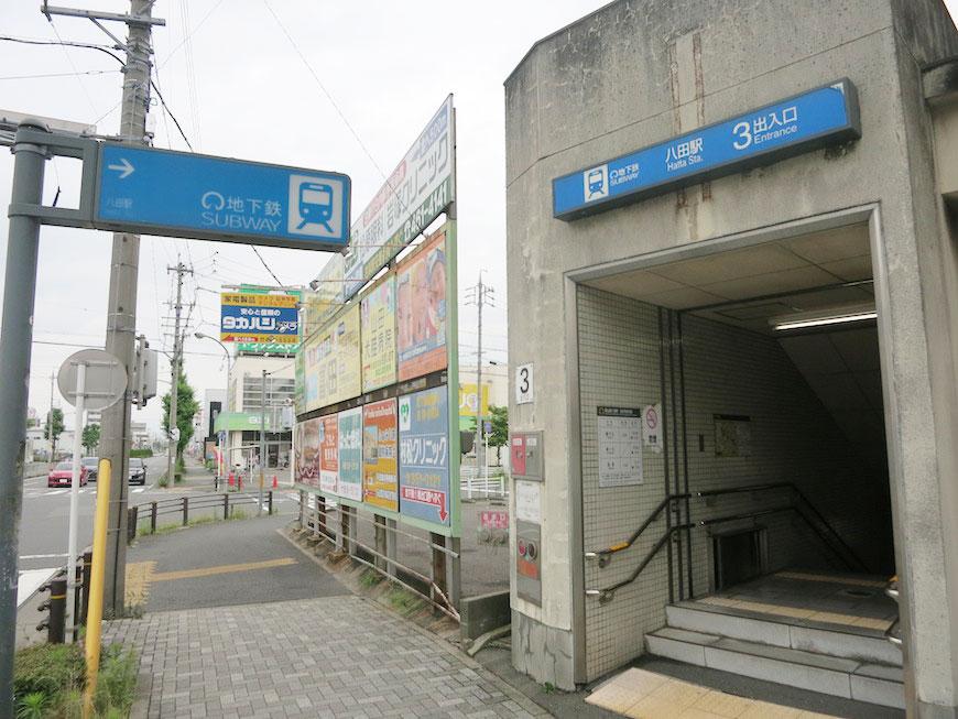 地下鉄八田駅3番出口_IMG_5386_rth