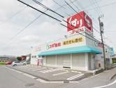 スギ薬局幸田店