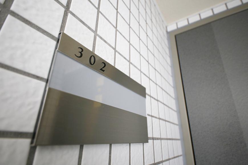 【ティアラ】の302号室が皆さまの起こしをお待ちしております!_MG_8184