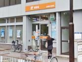 名古屋池下郵便局