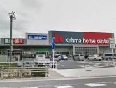 DCMカーマ碧南店