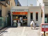 名古屋浦里郵便局