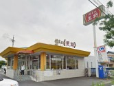 餃子の王将平手店