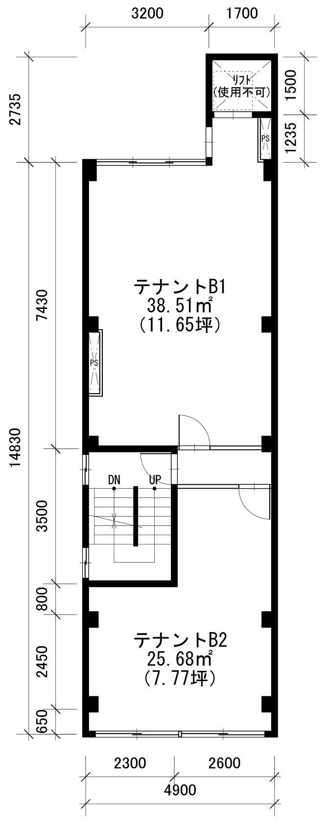 The Office葵 2階平面図161121(HP用)