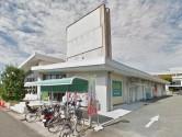 ハローフーヅ・沓掛店