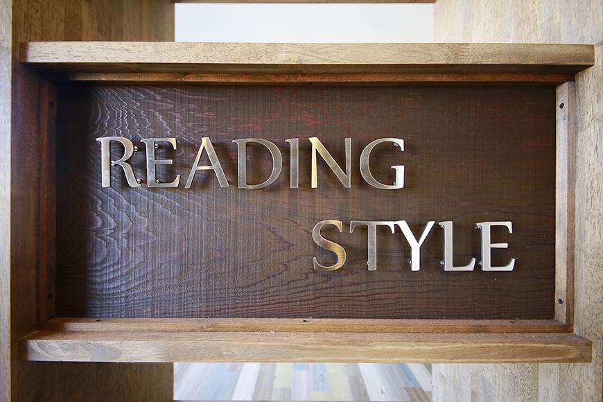 【READING STYLE】のトレードマーク!_MG_9194