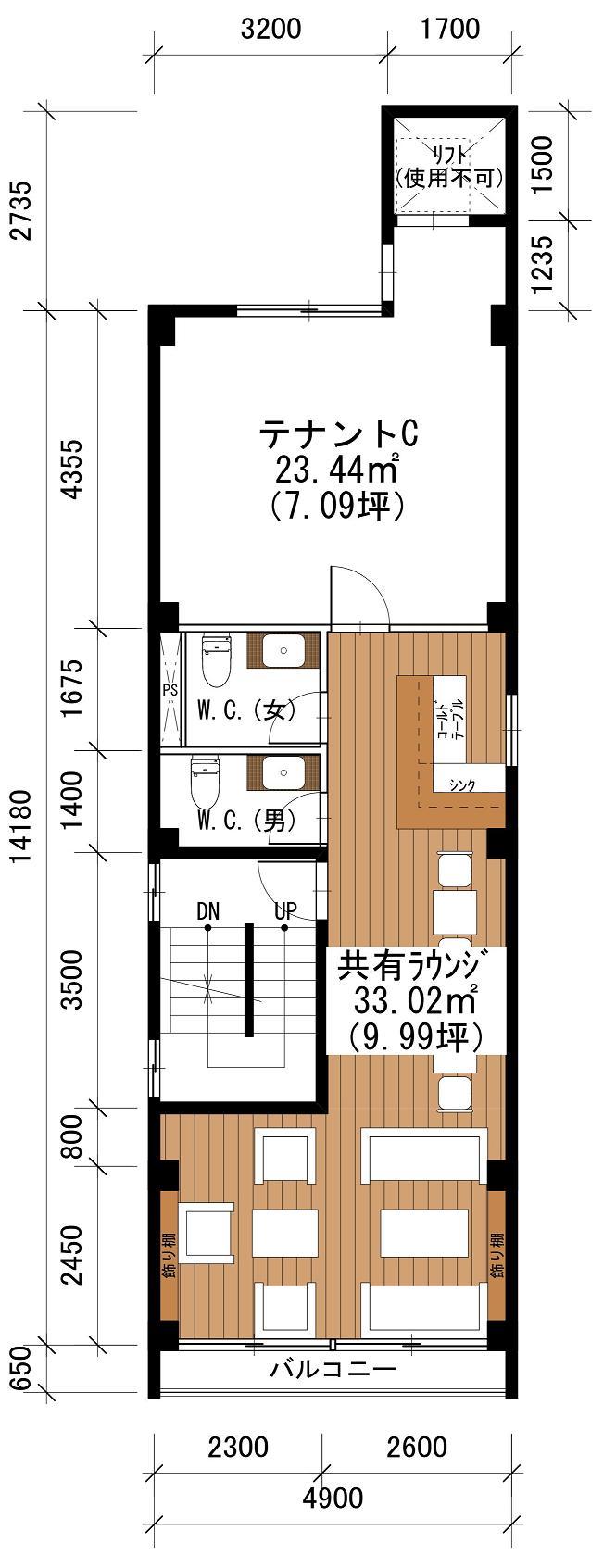 The Office葵 3階平面図161121(HP用)