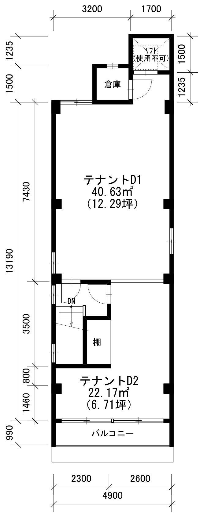 The Office葵 4階平面図161121(HP用)